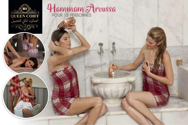 Hammam aroussa pour 15 personnes: hammam+Gommage+Enveloppement Henna+Massage humide, Pour la mariée: Epilation corps complet