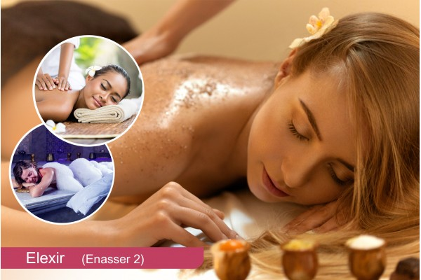 Hammam+Gommage+Enveloppement savon marocain+Massage relaxant humide (30min) café et huile de jasmin