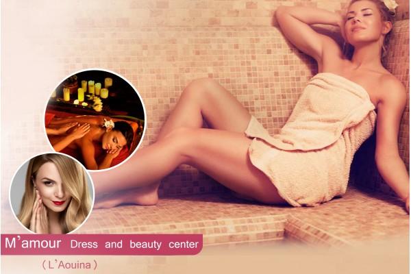 Hammam+Gommage+Enveloppement henna,Savon noir et Barouk+Massage relaxant humide+Brushing+Tisane