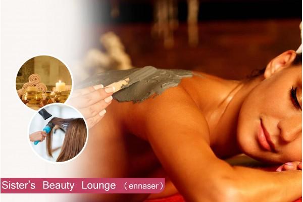 Hammam+Gommage+Enveloppement (argile,savon noir) +Massage Humide+Brushing