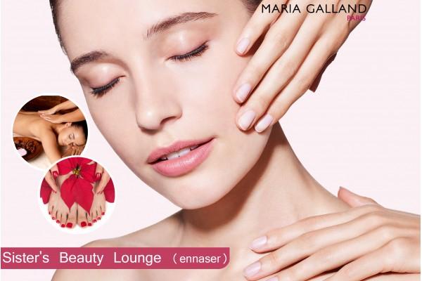 soin de visage spécifique(Maria galland)+massage relaxant(30min)+2 poses vernis permanent