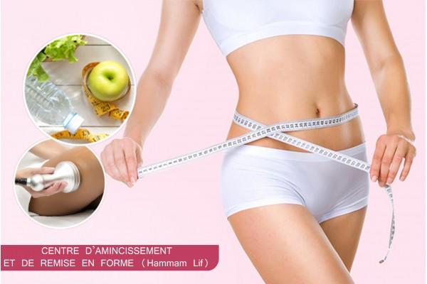 12 séances : Massage manuel + Couverture Chauffante+ Sport +Vibromasseur+Electrothérapie