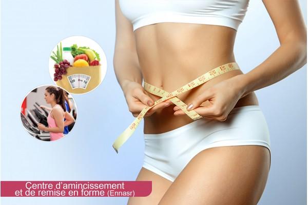 12 seances : Massage manuel + Couverture chauffante . 8 seances : vibromasseur+TV20+Sport+Electrothérapie+ Suivi alimentaire