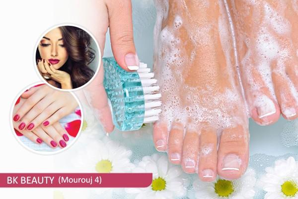 Soin Des Mains+ Soin Des Pieds+ 2 Poses Vernis Permanent +Brushing+Epilation Sourcils+Epilation lèvre Sup