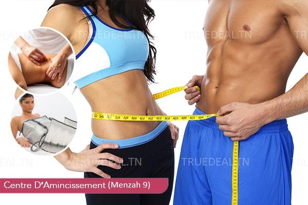 12 seances : TV20 Palper Rouler+Massage Manuel+Presso+ Couverture chauffante+Electro+Sport+Suivi alimentaire