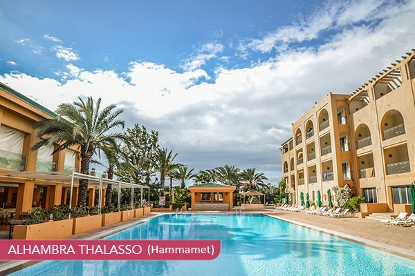 ALHAMBRA THALASSO Hammamet *****