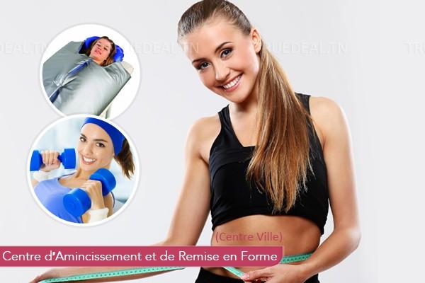10 Séances : Tapis + Vélo + Exercices Physiques + Massage Amincissant Manuel+ Massage Starvac+Couverture Chauffante